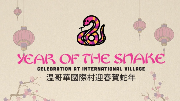 Year of the Snake