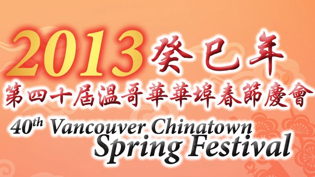 Chinatown Spring Festival