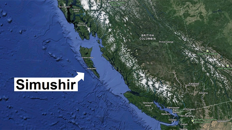 Russian container ship Samushir is adrift near the coast of B.C.'s Haida Gwaii.