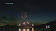 Team Australia dazzles with fireworks show
