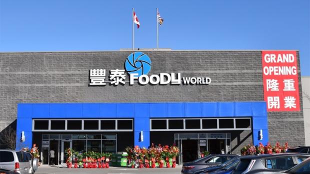 foody world richmond bc listeria