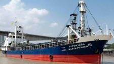migrant ship; Promo